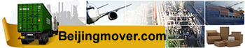 Beijing Mover | Beijing Moving Company | Storage in Beijing